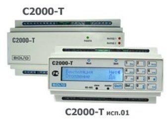 C2000m инструкция пользователя - фото 7