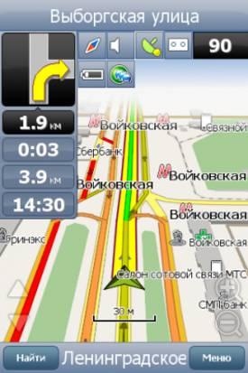 Navitel Navigator 7.5.0.200 Android Crack Torrent